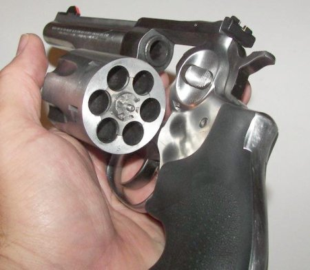 Ruger Redhawk cylinder
